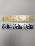Image for the Delta Delta Delta Small Script Vinyl Decal product