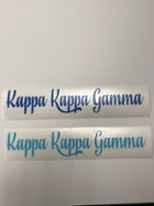 Image for the Kappa Kappa Gamma Small Script Vinyl Decal product
