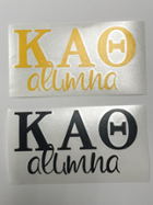 Image for the Kappa Alpha Theta Alumna Decal product