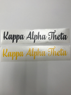 Image for the Kappa Alpha Theta Small Script Vinyl Decal product